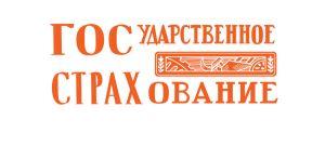Первый логотип Госстраха