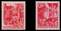 Две последние марки Третьего Рейха