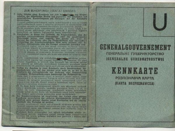 Kennkarte синего цвета, выданная на Украине