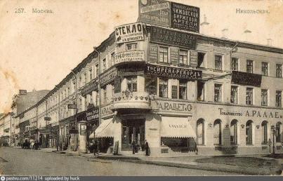 В своё время магазин будущих создателей Шанели №5 занимал практически весь этаж углового дома.