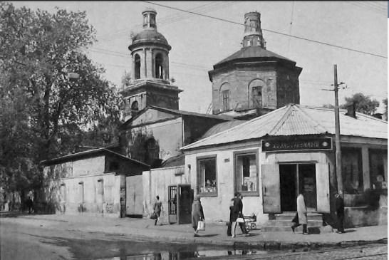 Тихвинская церковь в советские годы