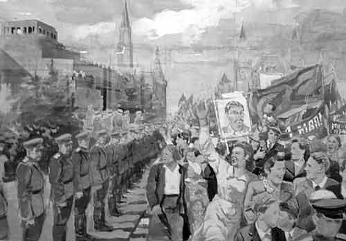 Картина Сергея Лупова «1 Мая. Ткачихи».