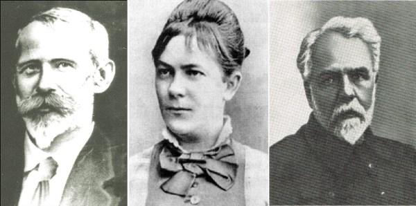 Первый костяк МОПР: Мархлевский, Цеткин, Лепешинский