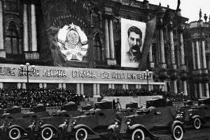 7 ноября 1936 года. Ленинград