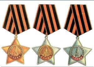 Три степени Ордена Славы