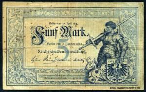 5 марок. 1882 год