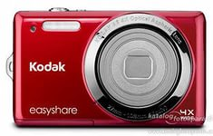 Фотокамера Easyshare