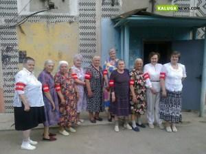 Российские дружинницы