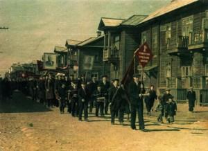 Первомай в Молотовске. 1941 год