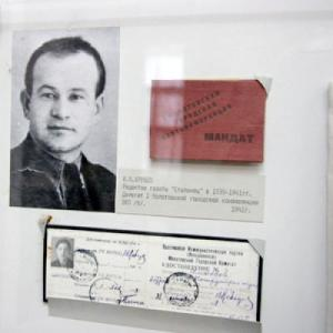 Иван Хрущев