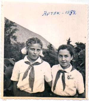 Снимок из коллекции