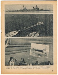 Press_ogonek_N4_ 1940_011