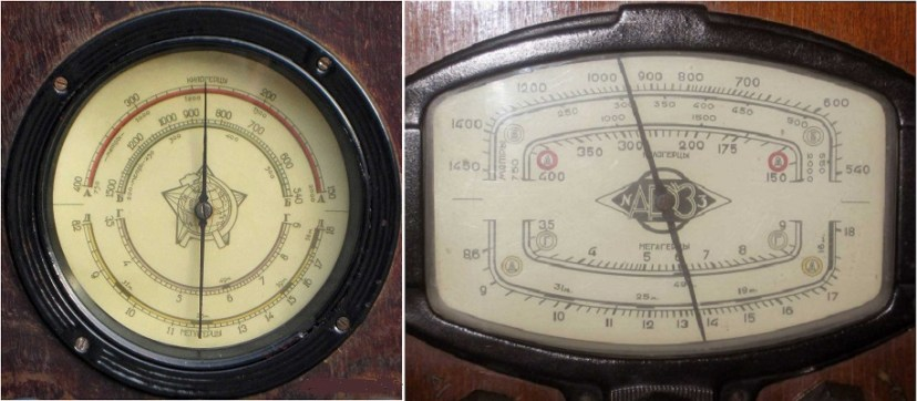 Два вида шкал у радиоприемника СВД-9