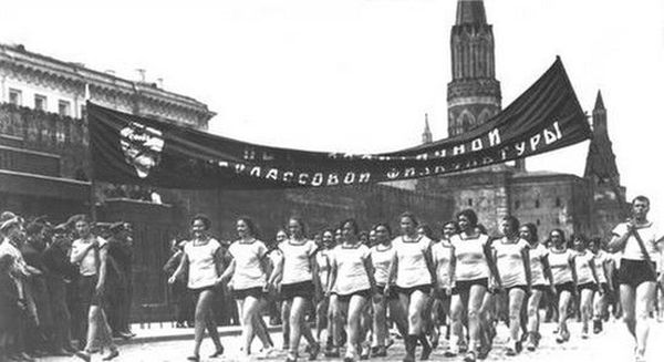 Открытие первой советской спартакиады. 1928 год