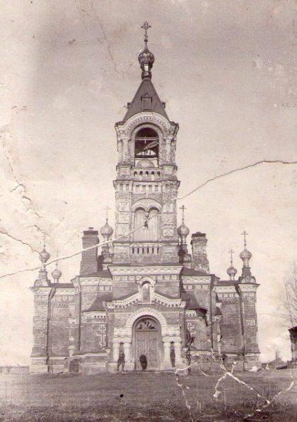 Храм Петра и Павла в Ново-Писцове. Первоначальный вид.