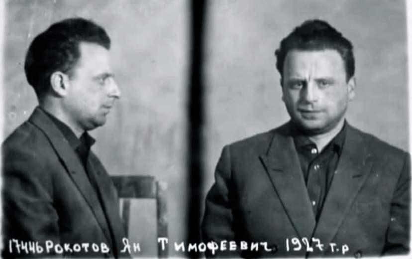Ян Рокотов. Фото из досье КГБ