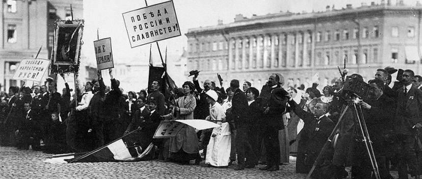 """Толпа на Дворцовой площади в ожидании официального заявления Николая II о вступлении России в войну. Фото с сайта """"Коммерсантъ"""""""
