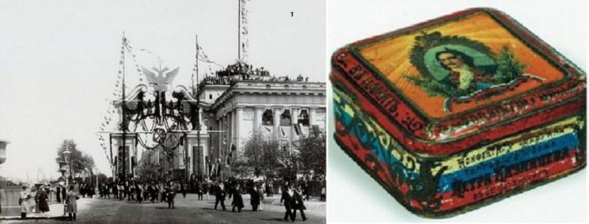 Празднование 200-летия Санкт-Петербурга и коробка монпансье, посвященная этому юбилею