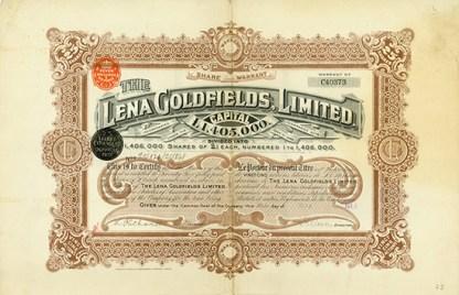 Свидетельство на покупку акций «Лена Голдфилдс»