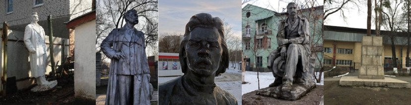 Доживающие свой век памятники Горькому: в Харькове, в Нововятске, в Алматы