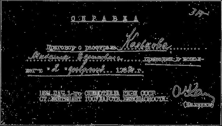 1037820-i_026