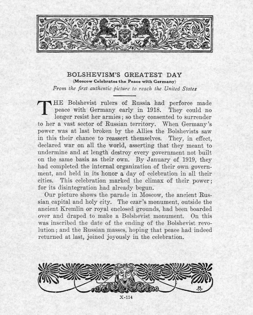 """Значительный день для большевизма. Описание к """"Отпечаток 1921 года мирное соглашение российского правительства большевиков с Германией."""""""