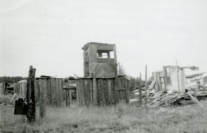 Сторожевая вышка Устьвымлага. 1989 год