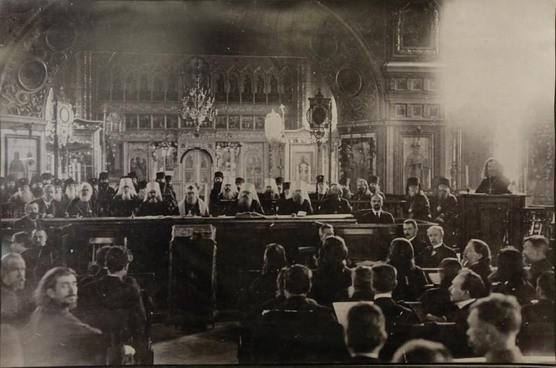Поместный Собор Российской Православной Церкви 1917−1918 годов