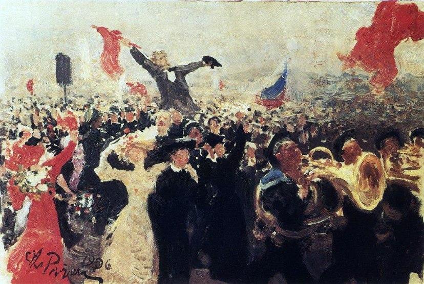 И.Е.Репин, Манифестация 17 октября 1905 года