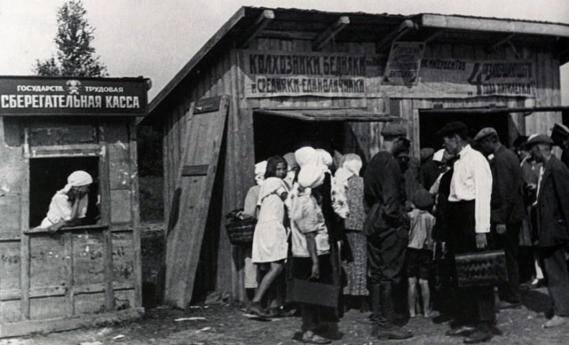 Сберегательная касса в деревне. 1932 год
