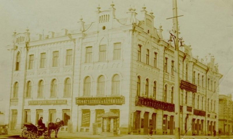 Одна из первых в Российской империи сберкасс