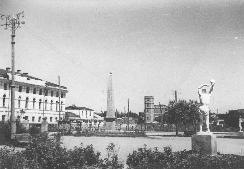 Оренбург в 1937 г.