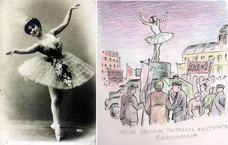 Карикатура на Ксешинскую и снимок балерины, с которого ее явно копировали