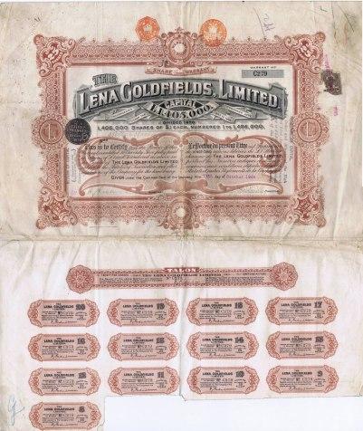 """Литография Roberts & Leete, Ltd, Лондон. : Акционерное общество """"Ленские золотые прииски"""", свидетельство на предъявителя на 25 акций, в 1 фунт стерлингов"""