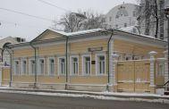 Дом-музей Василия Львовича Пушкина на Старой Басманной, 36.
