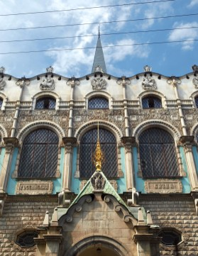 """Фасад здания с надписью """"Российская ссудная казна"""""""