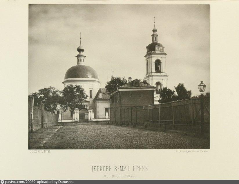 Таким Ирининский храм встретил революцию 1917 года.