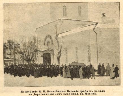 Церковь Пресвятой Елизаветы