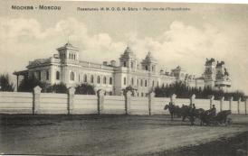 Московский ипподром в районе Беговой улицы