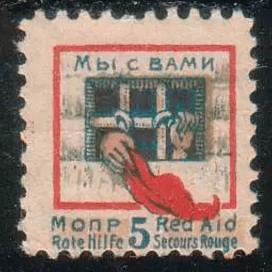 Решетка и рука с красным платком - эмблема МОПР.