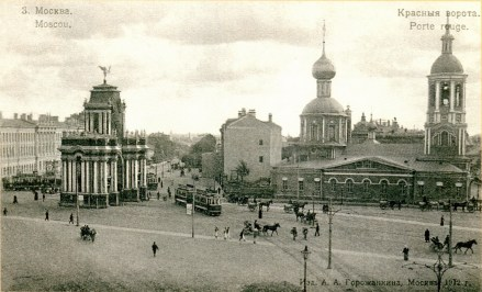 005-Красные ворота 1912