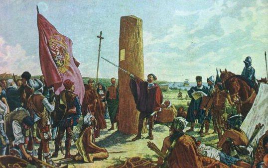 Картина «Основание Буэнос-Айреса Хуаном де Гараем»