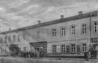 фото конца xix века, усадьба головкиной, место рождения пушкина