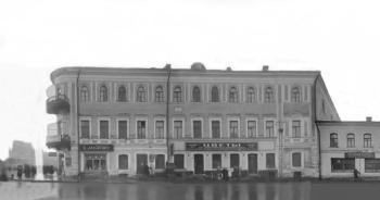 Дом Лермонтова на Красных воротах. Фото 1920-х годов.