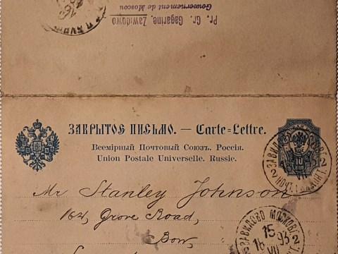 старое письмо, князь григорий григорьевич гагарин, стенли джонсон, адрес