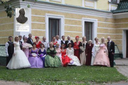 бывшая усадьба князей гагариных, общество исторического танца, карачаровский бал, общая фотография