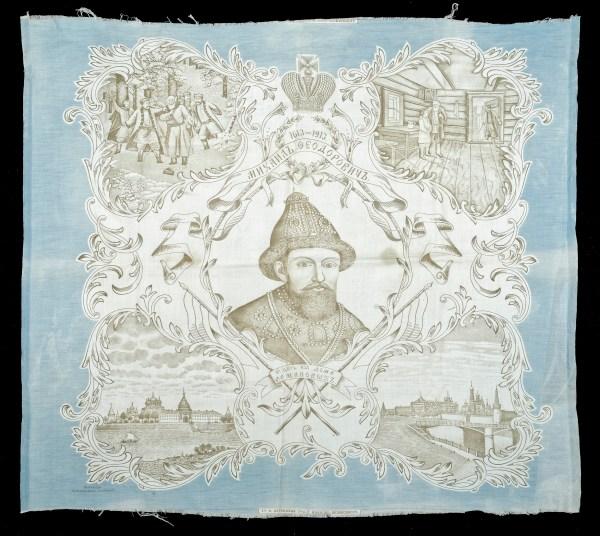 платок романовых, агитационная сувенирка, маленькие истории