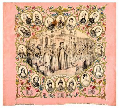 платок, дом романовых, 300-летие, маленькие истории