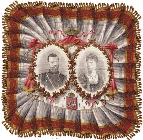 Платок в честь коронации Николая II, 1896 год.