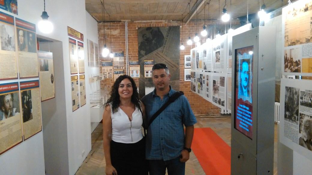 Эстер Леаль Агуита и Хуан Франсиско Аренас де Сориа